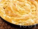 Рецепта Теглена баница със сирене